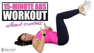 Beginner Ab Workout Without Crunches - Postpartum Ab Exercises - Diastasis Recti Safe Workout