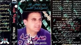 مازيكا وليد سعد.لازم تنسانى.كلمات.عصام انور.الحان.وليد سعد.توزيع .عادل عايش تحميل MP3