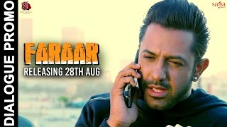 Jatt Apni Marji Da Malak Aa - Dialogue Promo - Faraar - Latest Punjabi Movie 2015