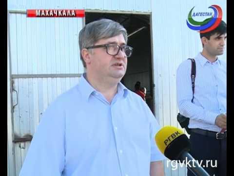 В Дагестане начата реализация Федеральной целевой программы «Жилье для российской семьи»