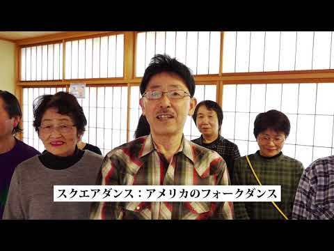 【ご近所サークル図鑑】守山ツィンクルスクエアーズ
