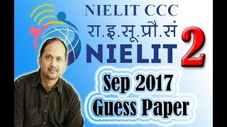 NIELIT CCC SEP 2017 के लिए स्पेशल सैंपल पेपर (2)