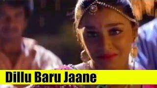 Old Tamil Songs - Dillu Baru Jaane - Kamal Haasan, Bindhiya - Kalaignan