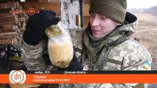 В каких условиях живут солдаты ВСУ на передовой