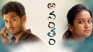 Anantham Telugu Short film