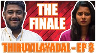 Thiruvilayadal | EP 3