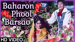 Baharon Phool Barsao Full Song High Quality Suraj Gana 1966 Mohammed Rafi Gana Shankar Jaikishan Hit