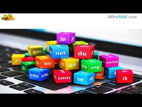 Domain Registrierung - die wichtigsten Fragen (FAQ)