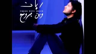 Rayan ... Aazabi Mrafkni | رايان ... عذابي مرافقني