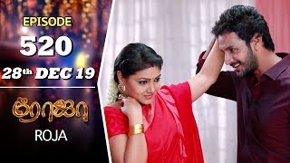 ROJA Serial | Episode 520 | 28th Dec 2019 | Priyanka | SibbuSuryan | SunTV Serial |Saregama TVShows