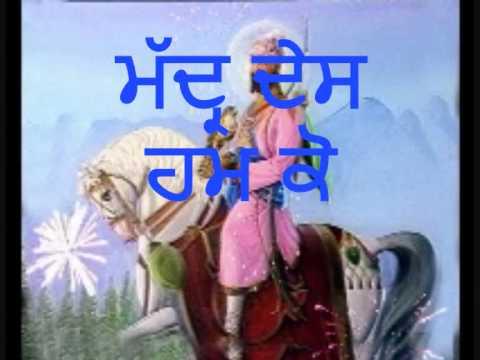 Birthday of Guru Gobind Singh Sahib Ji