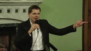 Евгений Понасенков (на Творческом вечере) – о собственном нарциссизме