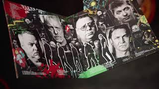 """Рок-группа АлисА, Альбом """"Посолонь"""""""