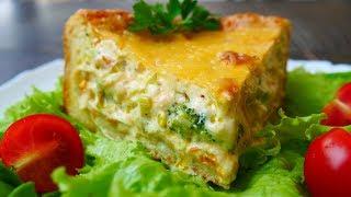 ОБАЛДЕННЫЙ и Очень ВКУСНЫЙ  Овощной ПИРОГ | Не ожидала что будет так вкусно | AMAZING Vegetable Pie