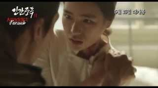 [ASIADDICT Fansub] - Obsessed - 2014 - Trailer - VOSTFR