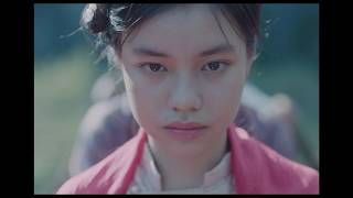 Trailer of The Third Wife (2019)
