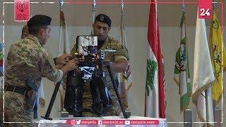 """لبنان يعرض """"مسيّرتين"""" أرسلهما """"الاحتلال"""" إلى الضاحية الجنوبية"""