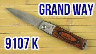 Grand Way 9107 K - відео 1