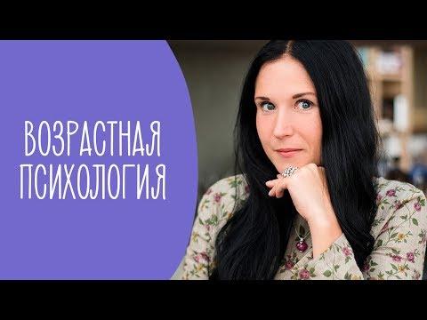 """Возрастная Психология: АНОНС Мастер-класса """"От 0 до 18""""   Family is..."""