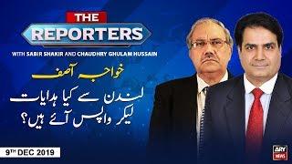 The Reporters | Sabir Shakir | ARYNews | 9 DECEMBER 2019