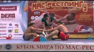 Мас-рестлинг Абсолютный Чемпионат России 2012 Москва  Mas-Wrestling 2012 Moscow