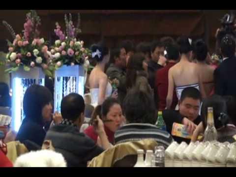 中国の結婚披露宴 (видео)
