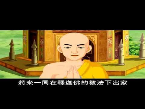 Công Chúa Biện Luận , Phim Hoạt hình Phật Giáo, Pháp Âm HD