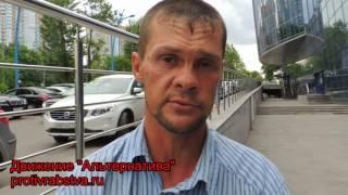 Рассказ Александра Манзука о своём трудовом рабстве в Дагестане