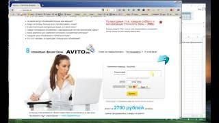 Авито  Разбор авито Avito I БЕСПЛАТНАЯ инструкция как получать больше клиентов с авито!