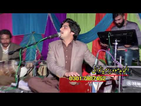 Os aj tak ni puchya k keven vady jendy han singer basit naeemi latest new hd saraiki song 2019