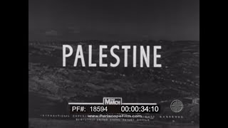 BRITISH PALESTINE 1940s EDUCATIONAL FILM   JERSUALEM  TEL AVIV   CHRISTIANS MUSLIMS & JEWS  18594
