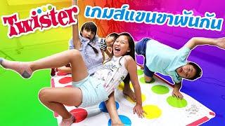 บรีแอนน่า | เล่นเกมส์แขนขาพันกันชาเลนจ์ กับน้องเกรซ น้องกายจากช่อง 2MadamsTV -Twister Fun Game - dooclip.me