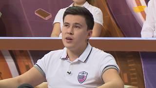 В гостях Yuframe, Батыров и Ануар Нурпеисов - интернет-звезды в ток-шоу «Золотая середина»
