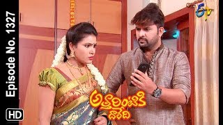 Attarintiki Daredi | 4th  February 2019 | Full Episode No 1327 | ETV Telugu