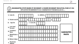 how to fill ssc board form for 10th standard only