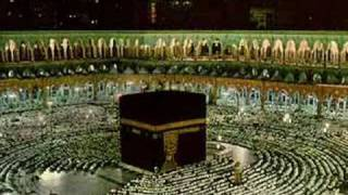 Ahmed Al Hajary - Bait Allah أحمد الهاجري بيت الله
