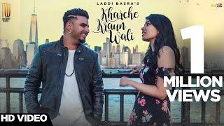 Kharche Kraun Wali || Laddi Basra || New Punjabi Song 2017 || Tahliwood Records