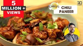 How to make Chilli Paneer   चिल्ली पनीर   Easy Chilli Paneer recipe   Chef Ranveer Brar