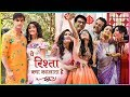 Kartik And Naira GRAND HOLI Celebration | Yeh Rish