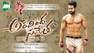 Aravindha sametha_veera raghava movie best mass daiolug s telugu