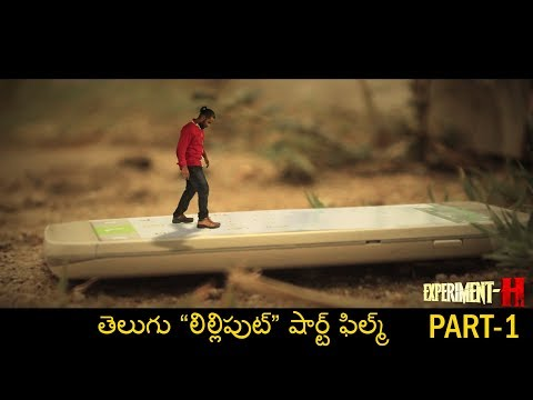Experiment-H | Part-1 | Telugu Lilliput short film 2016 | by MMK