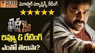 Khaidi No 150 First Review  Chiranjeevi Kajal Agarwal VVVinayak Ram Charan
