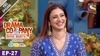The Drama Company - Episode 27 - 15th October, 2017