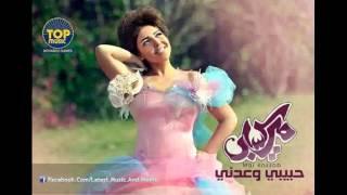 اغاني حصرية اغنية مى كساب - من الدار للنار | النسخة الاصلية | 2013 تحميل MP3