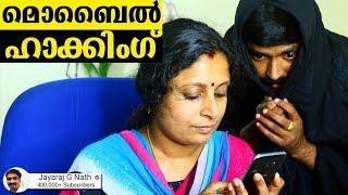 How to protect your smart phone? Jayaraj G Nath