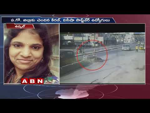 Techie Lost Life in Massive road Mishap in Uppal | Hyderabad