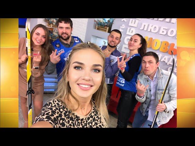 Гости программы «Новый день» Дарья Давыдова и  Анатолий Игнатенко