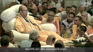 20170829 H.H.Jayapataka Swami Gave An English/Bengali Radhastami Class In Mayapur.