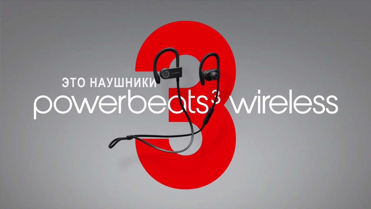 Наушники Beats PowerBeats 3 Wireless (Neighbourhood Collection - Break Blue) video preview