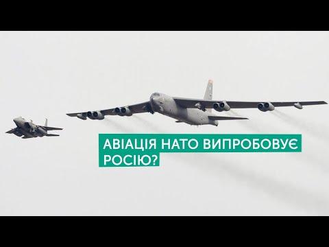 Літаки НАТО біля Криму | Жирохов, Снєгирьов | Тема дня